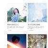 既存サイトをトレース|LUMINE 会社情報