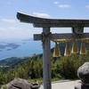 天草諸島を見下ろす絶景神社「倉丘神社」