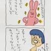 4コマ漫画「スキウサギはすごい」作・スキウサギ