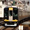 阪神9000系 9203F 【その12】