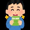 ニート自立(仮)生活 3ヵ月目の収支 +30万の貯蓄に成功