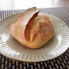朝ごパン実食レポ~たま木亭の硬焼きバター~