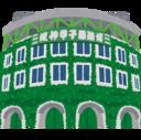阪神タイガース情報局【最新2020年度版】