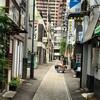 東京のディープな街 八王子