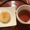 世界のお茶まつりに行く