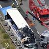 観光バスと衝突、乗用車の男性死亡…45人けが