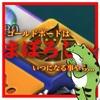 『ダイスの破片集め♪』【黒い砂漠モバイル】日記 2019/10/10