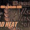 【AbemaTV】バサクラ直前スペシャル Basser ALLSTAR CLASSIC2014!本日22時より放送!