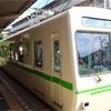京都、瑠璃光院で癒されました(^^)