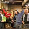 中村倫也company〜「中村倫也さん!狂犬キャラまで持ち出されていますよ!」