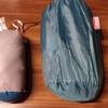 Ninja250sl + 寝袋