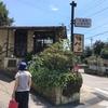 【木曽】Bee's Bakery(ビーズベーカリー) ~竹炭にこだわり!イートインOKの小さなパン屋さん~