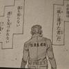 日本型ファンタジーの誕生⑱~『僕だけがいない街』1:これは不幸な人々の物語