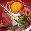 【梅田】一度食べたら忘れられない絶品ローストビーフ丼。