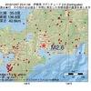 2016年12月07日 23時41分 伊勢湾でM2.6の地震