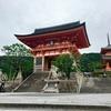 今までで1番静かな「京都おいでやすツアー」