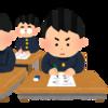 共通テスト数学記述の問題点について