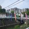 5/26【街RUN】東海道を走る【第二弾】(横浜~大磯)