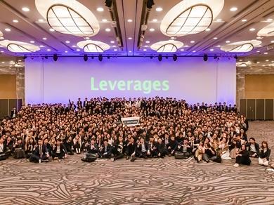 レバレジーズが2021年版「働きがいのある会社」7位にランクインしました!