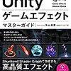 Unityセーブデータ実装3原則【2019】