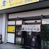 高崎で極上ジンギスカンを食らう。ひつじの丘 高崎店