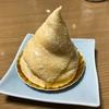 丸山台の「ストラスブール」でケーキ3種