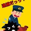 「大阪市内の甲状腺手術だとどこやねん」の巻
