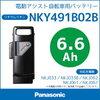バッテリーを予約なしで買うならこのサイト | パナソニックリチウムイオンバッテリーの最安値!