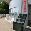 明石市立天文科学館へ行ってきました【兵庫観光隠れスポット】