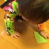 1歳児の『お手伝い』の現状