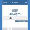 【フリックマスター】最新情報で攻略して遊びまくろう!【iOS・Android・リリース・攻略・リセマラ】新作の無料スマホゲームアプリが配信開始!