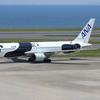 羽田空港展望デッキからいろんな飛行機を眺めてきたよ!