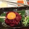 No.351  カネカネ焼き肉