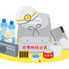 携帯電話が20台1度に急速充電!災害対策はこの1台で安心!!i NEWS BOARD [アイニュースボード]が新発売