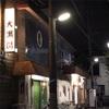 銭湯散歩 vol.197 大黒湯 / 板橋区千川 | 地元の推し銭湯で、熱めのお湯とお湯仲間の気持ちに蕩けた20200708