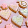 【アイシングクッキー】クッキーを作ってみました♡プチギフトにもおすすめ!
