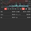 最新!原油価格9月17日!