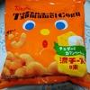 トーハト つまメルコーン「濃チーズ」、レビュー!!