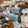 4/1オープンの南伊豆石廊崎オーシャンパークに行ってきました!