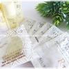 山田養蜂場化粧品 rjスキンケア シミ 効果 ローヤルゼリー 美容液