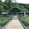 一乗谷朝倉氏遺跡(37)朝倉館跡 -福井城巡り⑥