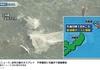 在沖海兵隊の二転三転ウソばかり - オスプレイ墜落事故は、訓練区域外での夜間空中給油訓練中に発生した接触事故が原因だった!!