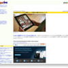 Googleで1回検索されるたびにグーグルはいくら儲かるのか