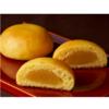 【#62~#67】セブンダイエット!実食!たまごまんじゅう