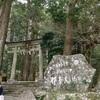 【和歌山】自然豊かで神聖な信仰の地、那智山へ。那智の滝・熊野那智大社・青岸渡寺
