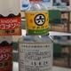 日本航空学園様特注醤油