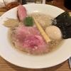 【今週のラーメン4177】 清湯豚骨白醤油拉麺 LABO麺 (東京・中野) 特製白醤油らーめん(コク) 〜まさに和仏の味絵巻!異種の旨さが高め合う味のユニゾン!これはワインと合わせたい上質感だよ・・・一回食っとこう!