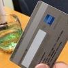 【アメプラ推し】アメックスプラチナ メタルカードが届きました!カッコよすぎて引き続きメインカード決定!!