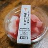 セブン新作『もっちりわらび餅 練乳いちご』ミルクわらび餅を初体験!
