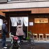 【食べログ3.5以上】豊中市庄内東町六丁目でデリバリー可能な飲食店1選